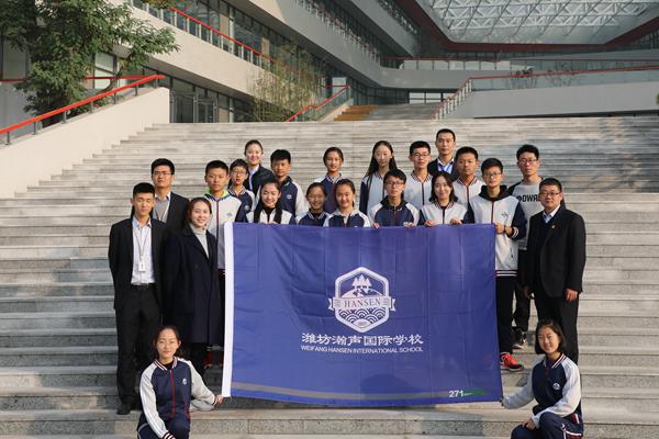 10月28日,潍坊瀚声国际学校学生志愿者团队走进潍坊鹤祥安养中心,与